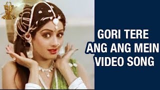 Bhuri Tere ang ang Mein | Songs | Tofha [ Hindi ]