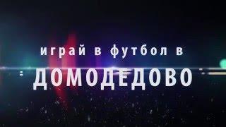 Видео-обзор  Чемпионата по мини футболу 2016 (полная версия)(, 2016-04-21T20:09:37.000Z)