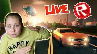 Ruby Rube Plays Roblox JAILBREAK - Live Stream