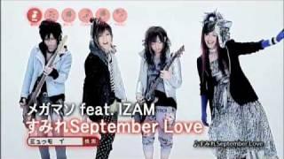 【mu-mo】メガマソfeat. IZAM / 「すみれSeptember Love」
