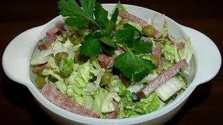 Нереально вкусно! Быстрый, простой салат