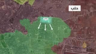 تطورات حلب في جبهتها الشرقية