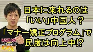 2018年4月4日のKCGX生放送より <毎週水曜夜9時は YouTuber KAZUYAのニ...