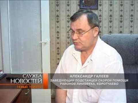 Приказ Министерства здравоохранения РФ от 20 июня 2013 г