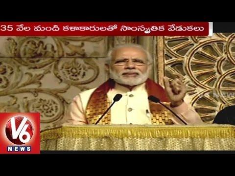 PM Modi Address at Art of Living's Mega Event 'World Culture Festival | New Delhi | V6 News