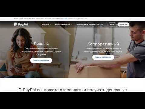 Какой электронный кошелёк лучше выбрать  Яндекс Деньги, КИВИ кошелёк, PAYEER, PAYPAL, Вебмани