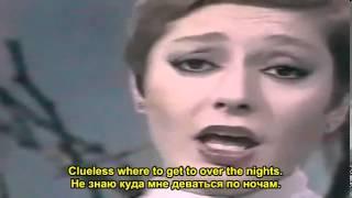 Googoosh   Ayriliq Eng  Subtitles)   Гугуш   Айрылыг (Русские Субтитры)
