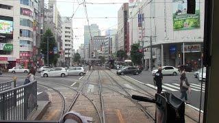 【HD前面展望】広島電鉄 宮島線・本線(広電宮島口~広島) 3901B(号車)「ぐりーんらいなー」