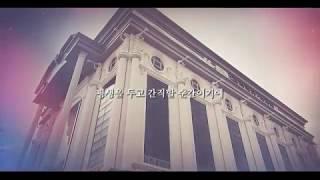 익산 갤러리아 웨딩홀 SNS 영상