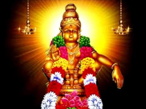 Swamy Ayyappa Gayatri Mantra | with text
