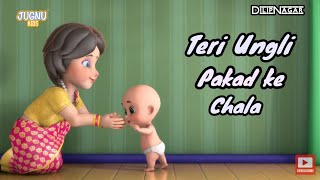 Special song for mothers song: teri ungli pakad ke (new) movie: laadla #mothers_special {{edited__by #dilipnagar}} plz.., like share subscribe