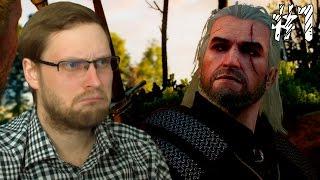 The Witcher 3 Wild Hunt Прохождение  А ВОТ И ОН  1