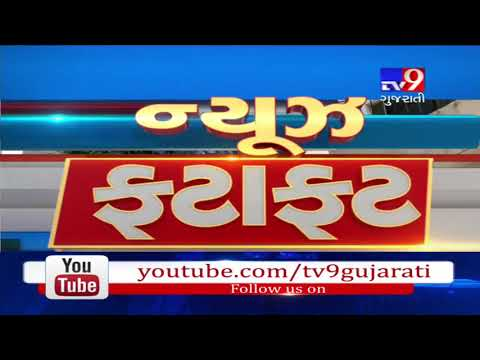 Top News Stories From Gujarat: 20/2/2019