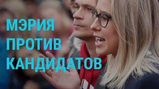 Фото Москва протестует  ГЛАВНОЕ  15.07.19
