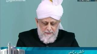English Friday Sermon 27th January 2012 - Islam Ahmadiyya