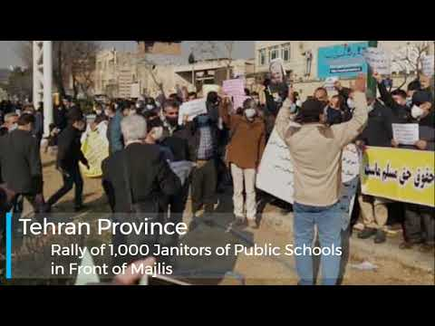 Iranians Continue Protests; at Least Eight Rallies and Strikes on January 10