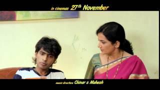 Urfi the film   Dialogue Promo 5   Prathamesh Parab , Mitali Mayekar