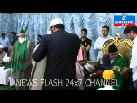 NEWS FLASH 24X7 CHANNEL