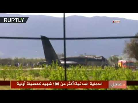Military plane crash in Algeria kills more than 250