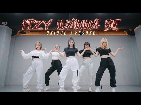 ITZY(있지) - WANNABE U.A DANCE COVER