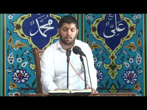 Haci Rahib Ramazan ayının 7-ci günü - Quran Tlaveti