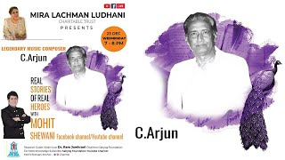 Episode 16 - Legendary Music Composer C.Arjun