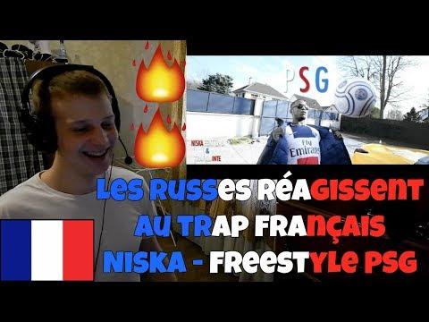 RUSSIANS REACT TO FRENCH TRAP   Niska Ft. Brigi, Trafiquinté, Madrane - Freestyle PSG   REACTION