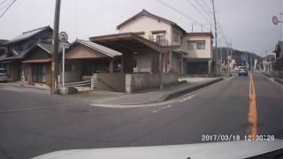 2017/3/18   瑞浪市稲津町 5年後 ドライブレコーダー