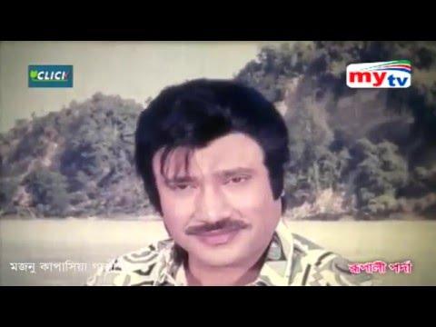 Valobasha Kokhono Hoy Na Porono Sabana @ Jashim 720p HD Song thumbnail