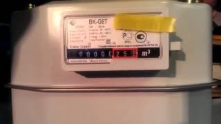 Счетчики газа промышленные Metrix G65