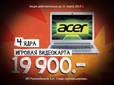 Эврибук  Магазин Ноутбуков