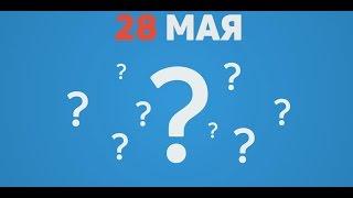 Каким будет предварительное голосование в 2017 году?