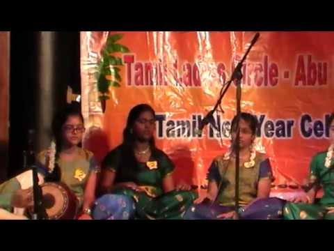 Tamil New Year Song