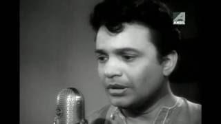 Bengali Song - E Ki Holo Keno Holo