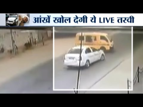 CCTV: Wrong U-turn by School Van Driver Leads to Road Accident in Sirsa