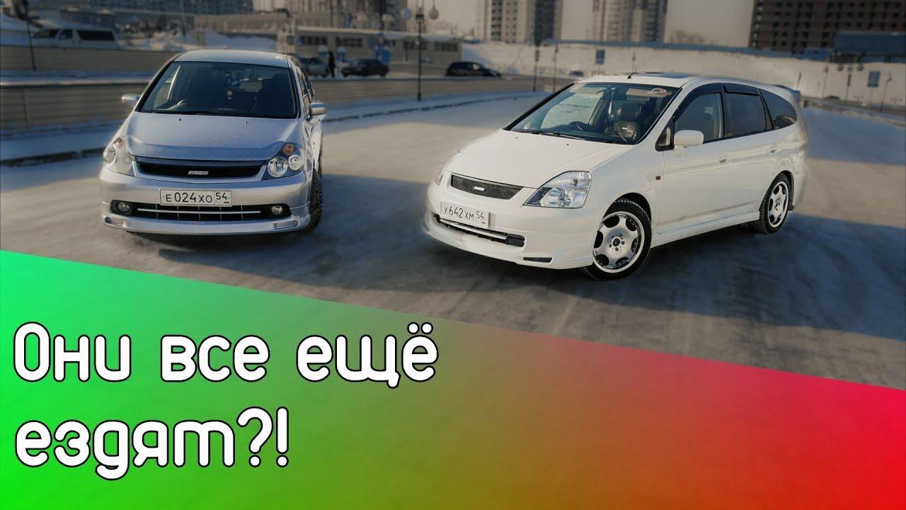 Honda Stream Rsz | indonesia modifikasi | car - mobil .