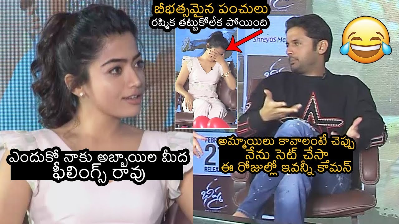 Nithin Non Stop Hilarious Punch Dialogues On Rashmika Mandanna Bheeshma Team Interview News Buzz Youtube