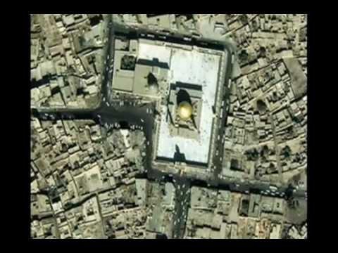 Jerusalem - I Will Put My Name There - Amazing Revelations