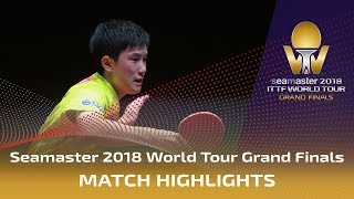 Tomokazu Harimtoto vs Lin Gaoyuan | 2018 ITTF World Tour Grand Finals Highlights (Final)