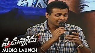 Ammayini Abbayi Chudagane Song Singer Rahul Live Performance At Speedunnodu Audio Launch