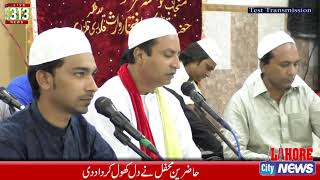 Allah hoo Allah Hoo: mehfil-e-samma uras mubarik baba fazal shah high court walay