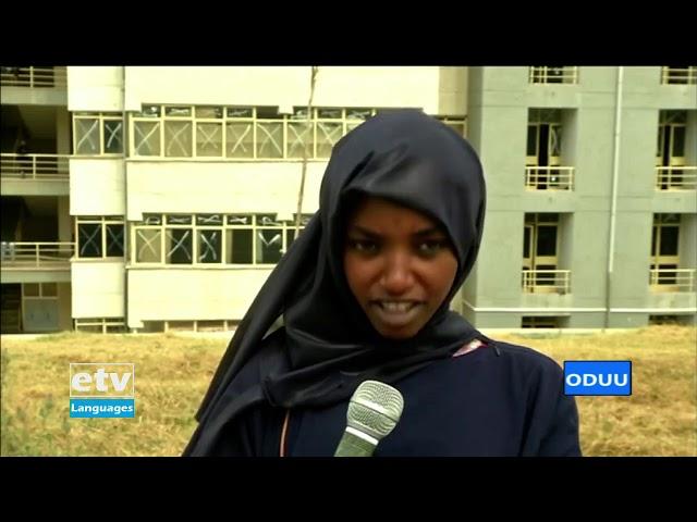 Oduu Afaan Oromoo 18/06/2013 1፡00