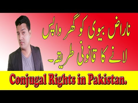Restitution of conjugal rights in Pakistan