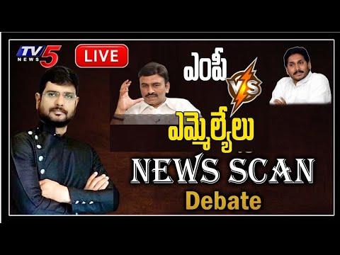 LIVE: News Scan LIVE Debate with TV5 Murthy   YS Jagan   BJP   TV5 News