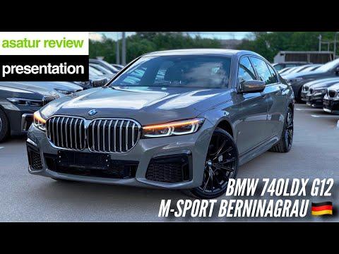 🇩🇪 Презентация BMW 740Ld XDrive G12 M-sport Серый Бернина