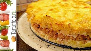 видео Пирог с капустой и курицей – 9 рецептов