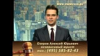 Установление порядка пользования жилым помещением(, 2013-02-04T19:54:50.000Z)