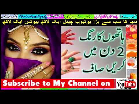 beauty-tips-for-girls-,skin-whitening-cream-,skin-tightening-home-remedies-in-urdu-,-#94