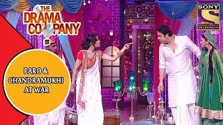 Paro And Chandramukhi Fight For Devdas   The Drama Company