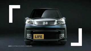 Honda Life CM Cut - Sunglasses.